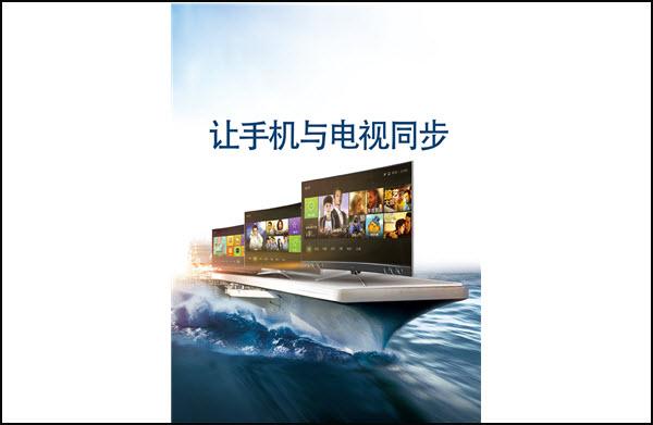 金软OfficeTV版