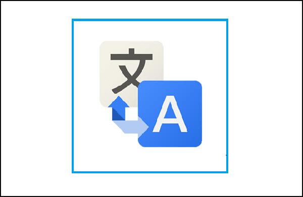 文档提取与翻译